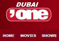 DUBAI ONE PURPLESAT